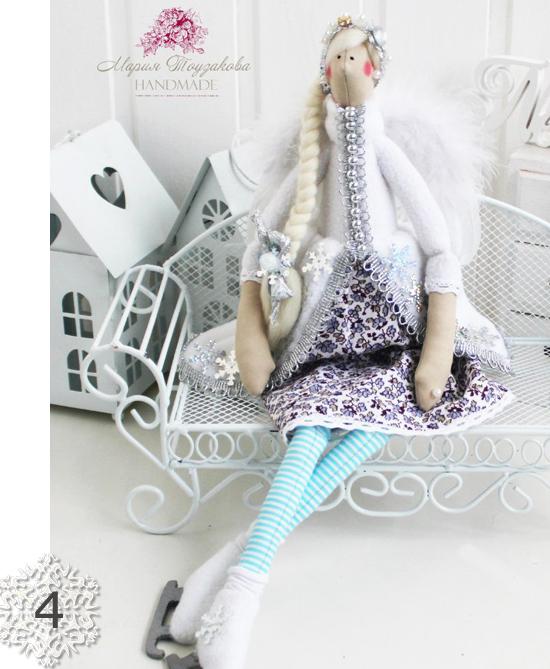 Снегурочка кукла