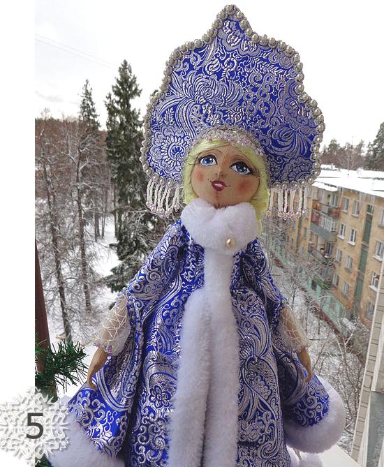 Текстильная снегурочка