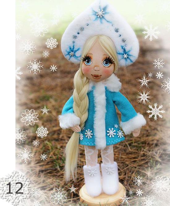 Веселая снегурочка