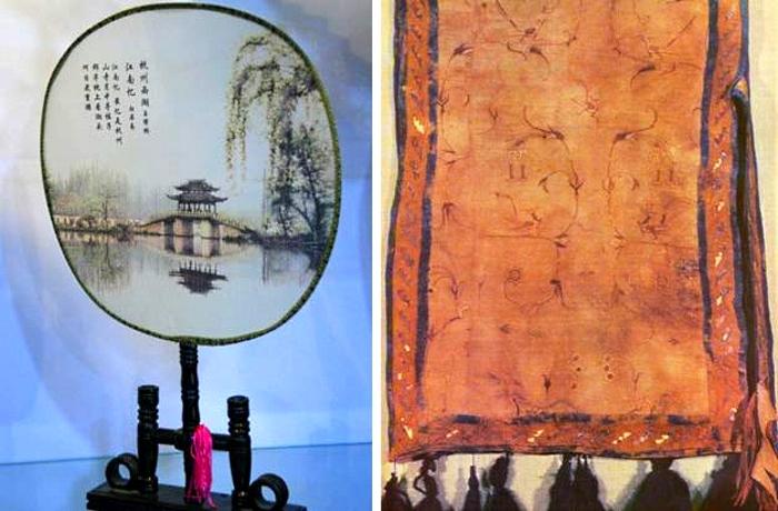 Самые древние вышивки, дошедшие до наших дней – это изделия эпохи Воюющих царств (475-221 г. до н.э)