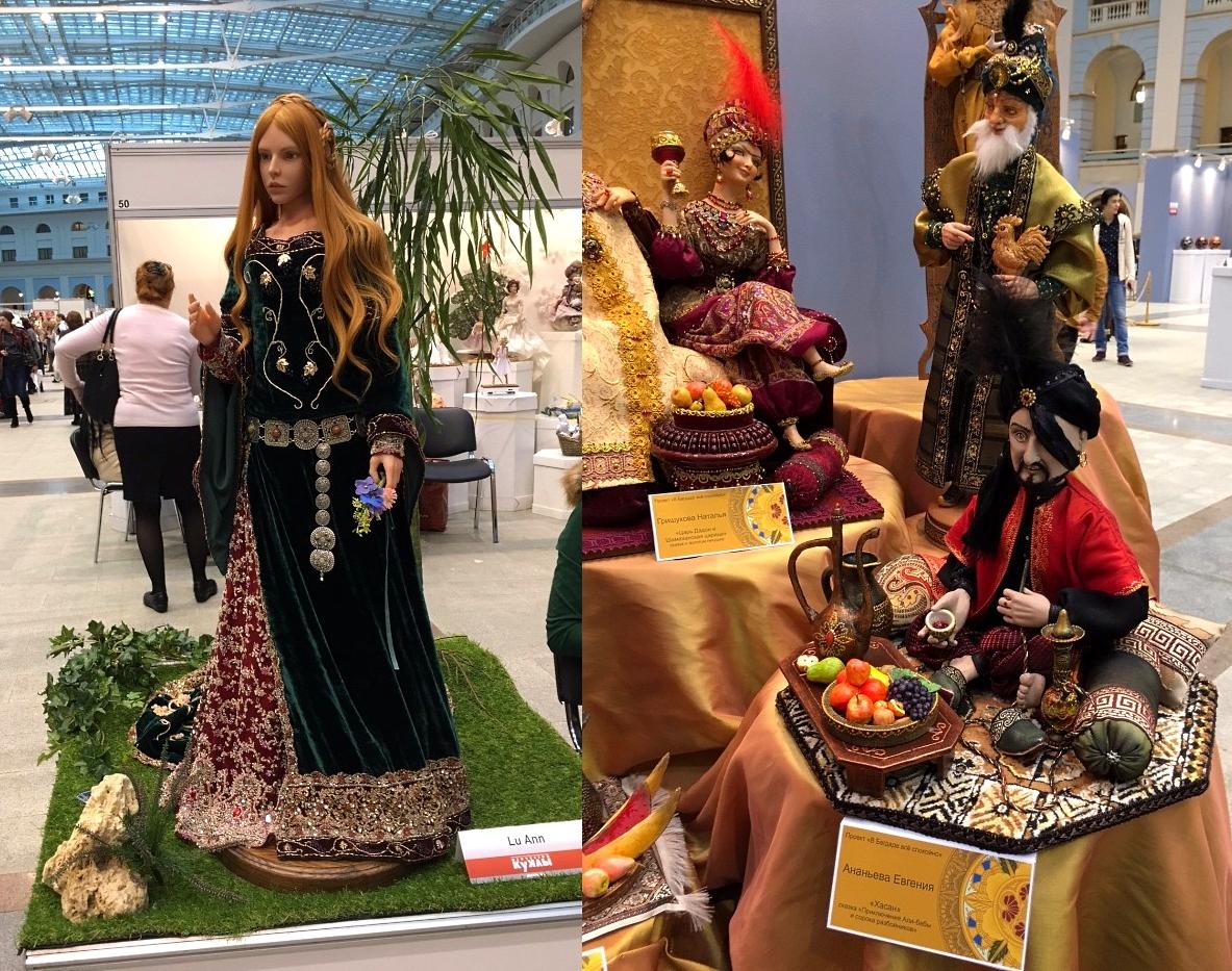 Одежда для кукол, украшенная золотым шитьем