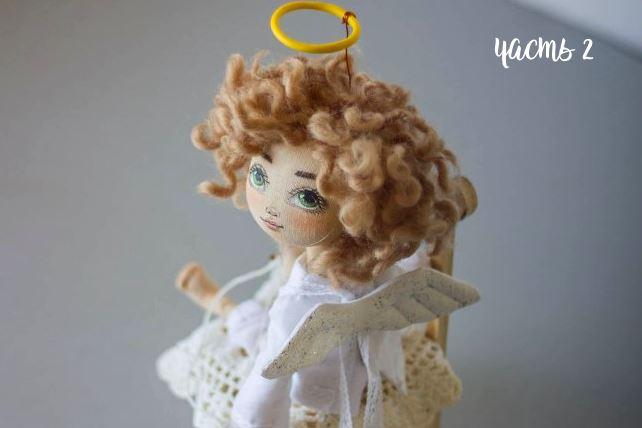 МК Ангел Амур часть 2